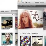 iTunes Storeの「Widget Builder」を使っておすすめアプリや音楽を表示する方法