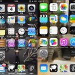 【画像】「iOS 6」と「iOS 7」のデザインを比較!どっちが好み?