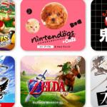 """任天堂が3DSソフトを買うと""""もれなく""""もう1本プレゼントしてくれるキャンペーン開始"""