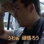 ハンカチ王子こと斎藤佑樹選手のiPhoneアプリ?『カイエン青山~伝説過ぎるピッチャー~』