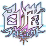 王道RPG!話題のスマホゲーム『白猫プロジェクト』をプレイした感想と評価