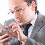 遅い!重い!iPhoneのキーボードの文字入力がもたつく現象を一発で解消する方法