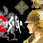 【セール】買うなら今!スマホ&Vita版『ロマンシング サガ2』がついにリリース!
