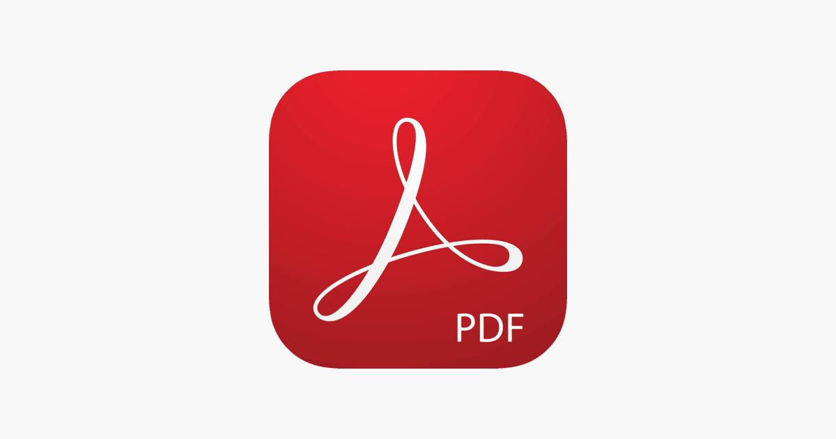 トリミング 方法 pdf